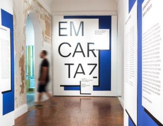Exposicao-no-Museu-da-Casa-Brasileira-retrata-o-Premio-Salao-Design.jpg